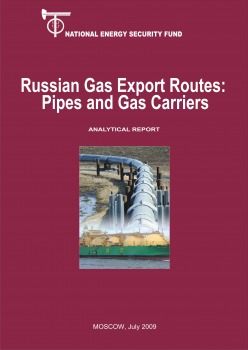 Russian gas export routes: pipes and gas carriers
