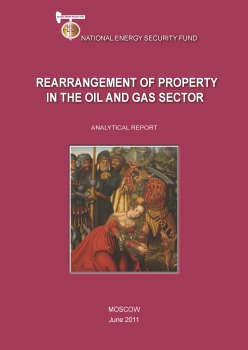 Rearrangement of Property in the Oil and Gas Sector