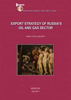 Export Strategy of Russia's Oil and Gas Sector