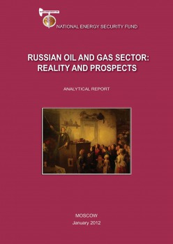 State regulation in the oil and gas sector in 2011 and prospects for 2012