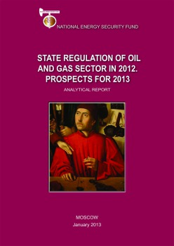 State regulation of oil and gas sector in 2012, prospects for 2013