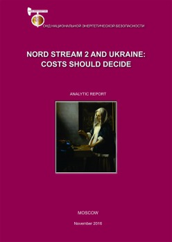 Nord Stream 2 and Ukraine: Costs Should Decide