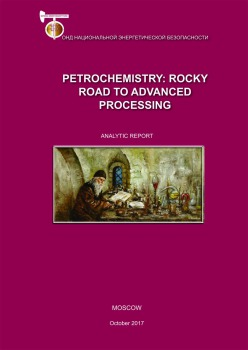 Petrochemistry: Rocky Road to Advanced Processing