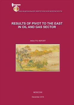 Results of Pivot to the East in Oil and Gas Sector