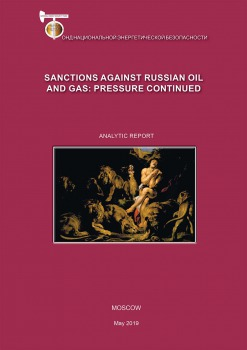 Sanctions against Russian Oil and Gas: Pressure Continued