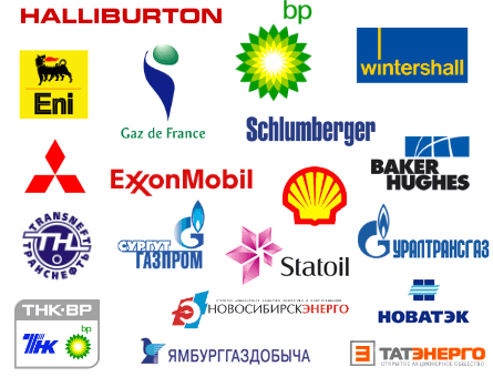 Companies - clients of the NESF